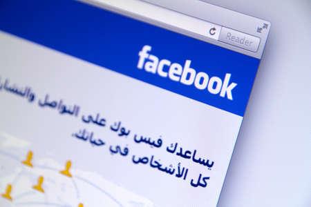 Arabe Facebook Connectez-vous en page utilis� par des millions d'utilisateurs dans le monde