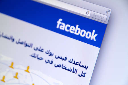 anti social: Arabic Facebook Sign-in Page used by Millions of Users Around the World