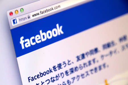anti social: Japanese Facebook Sign-in Page used by Millions of Users Around the World Editorial