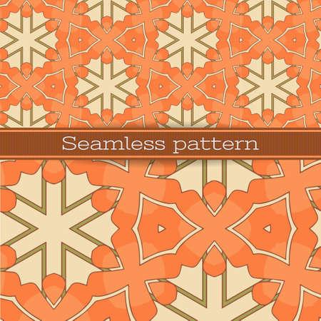 Vector geometric seamless pattern, stylish geometric background