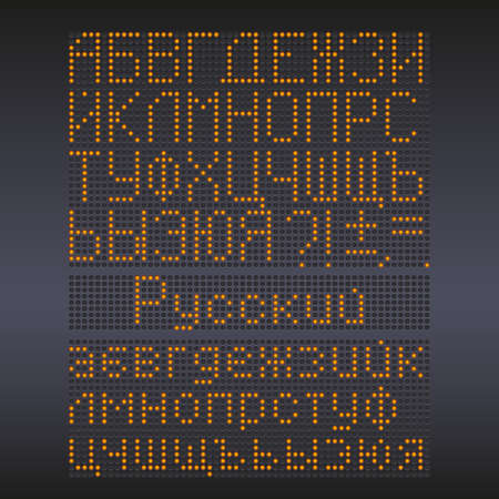 Colorful yellow LED display against dark background. Russian letters, Cyrillic font Vector