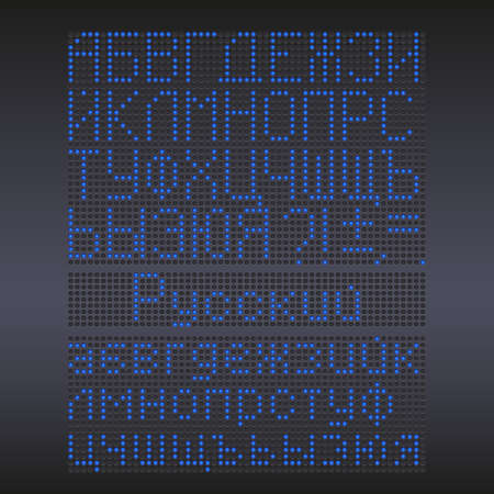 Colorful green LED display against dark background. Russian letters Vector