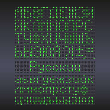 led display: Colorful green LED display against dark background. Russian letters.