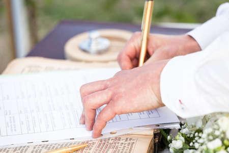 broken contract: wedding traditions