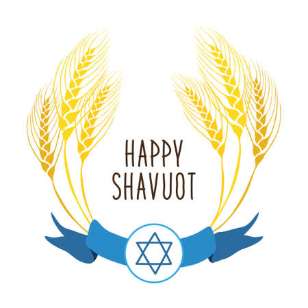 spica: Cute festive wreath Happy Shavuot Illustration