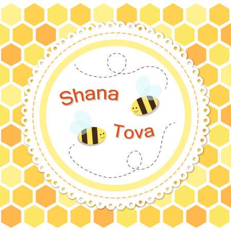 Cute bright card for Rosh Hashanah Jewish New Year symbols