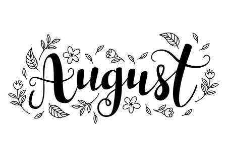 Cute brush calligraphy of month of the year Иллюстрация