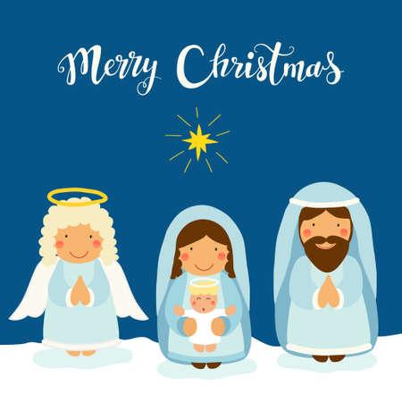 Cute hand drawn characters of Nativity scene  イラスト・ベクター素材