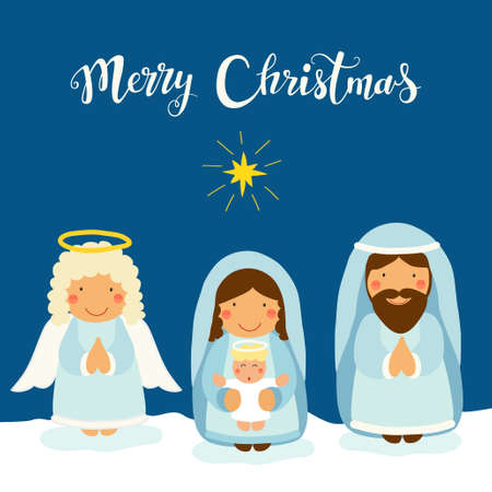 Cute hand drawn characters of Nativity scene Vectores