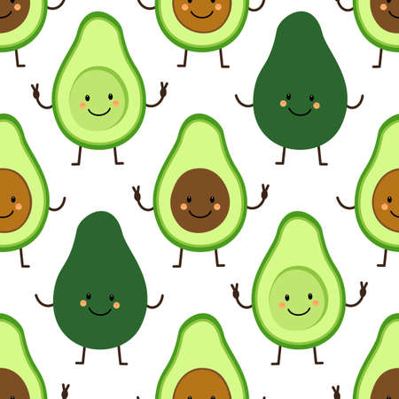 Seamless pattern with cute hand drawn cartoon characters of avocado for your decoration Çizim