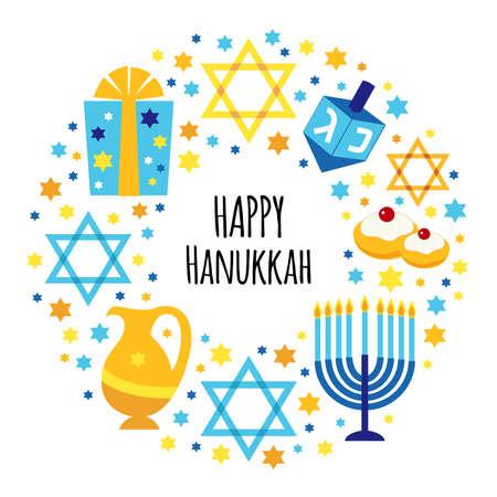 Cute Happy Hanukkah, Festival of Lights frame background in flat style