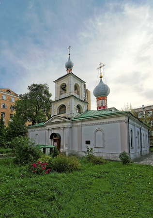 martyr: Russian orthodox church of Saint martyr Blaise in Moscow