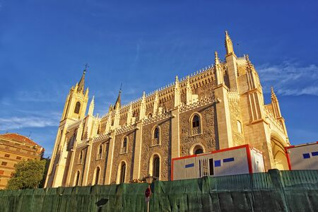 scaffolds: St. Jerome the Royal San Jeronimo el Real church in Madrid Spain in the morning