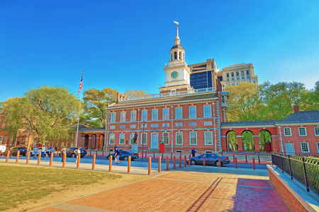 declaration: Independence Hall in Philadelphia, in Pennsylvania, USA. It is the place where the US Constitution and the US Declaration of Independence were adopted. Tourists in the street Editorial