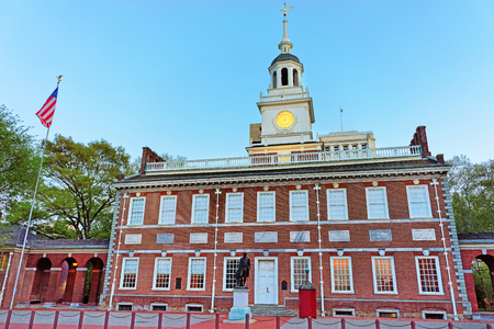 center hall colonial: Independence Hall in Chestnut Street in Philadelphia, Pennsylvania, USA, in the evening. It is the place where the US Constitution and the US Declaration of Independence were adopted.
