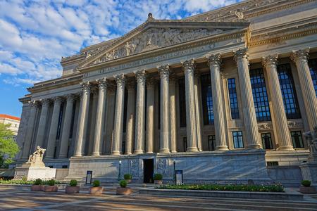Nacional de Archivos de construcción se encuentra en Washington DC, EE.UU.. Por lo general, se llama Archivos I. El edificio de los Archivos se aprobó en 1926 y se construyó en 1935.