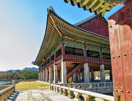 Royal Banquet Hall at Gyeongbokgung Palace, Seoul, South Korea Standard-Bild