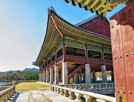 Royal Banquet Hall at Gyeongbokgung Palace, Seoul, South Korea Archivio Fotografico