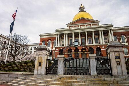 State Library of Massachusetts at downtown Boston, Massachusetts, USA.
