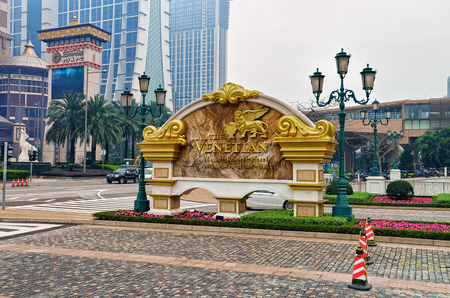 Macao, China - March 8, 2016: Detail of Macau Casino and Hotel luxury resort in Macao, China.