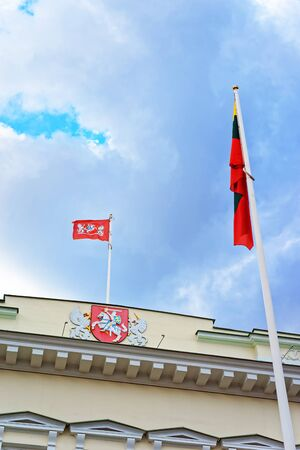 Fragment of Presidential Palace with flags, Vilnius old town, Lithuania