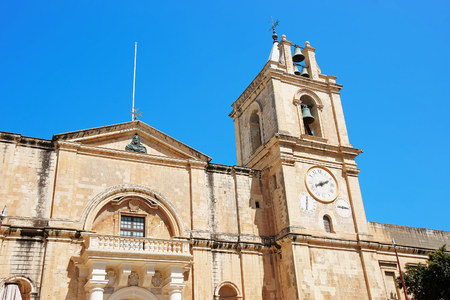 St John Co-Cathedral of Valletta old town, Malta Standard-Bild