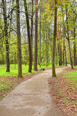 Walkway at Traku Voke public park in Vilnius, Lithuania, Baltic country.
