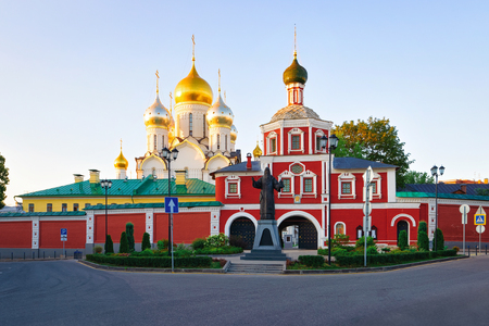 Street view at Conception Convent in Moscow city in Russia. 스톡 콘텐츠