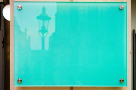 Blank Street plate on building wall Vienna Stock Photo