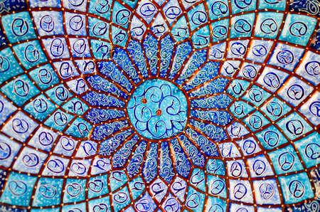 Midden-Oosten Floral Plate Achtergrond