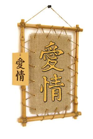 Feng Shui interior art object photo