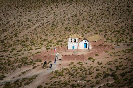 Small church of Machuca in San Pedro de Atacama, colonial church Chile