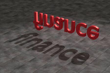 rendering: 3d rendering of finance word and shadow