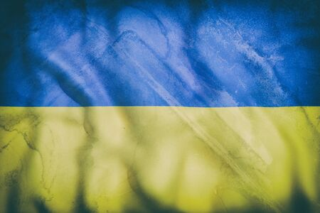 national geographic: 3d rendering of an old Ukraine flag waving Stock Photo
