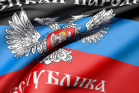 3d rendering of Donetsk Peoples Republic flag waving