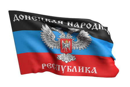 3d rendering of Donetsk Peoples Republic flag waving on white background