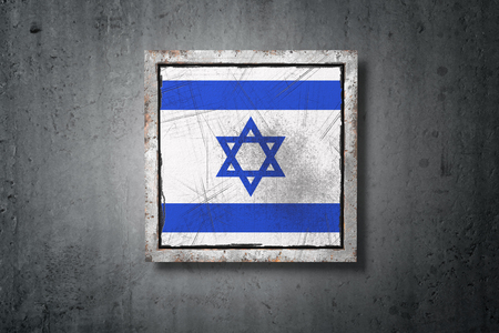 3d rendering of an old Israel flag in a concrete wall Stock Photo
