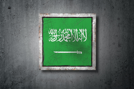 3d rendering of an old Saudi Arabia flag in a concrete wall Stock Photo