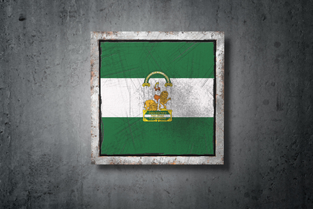3d rendering of an Andalucia spanish community flag in a concrete wall