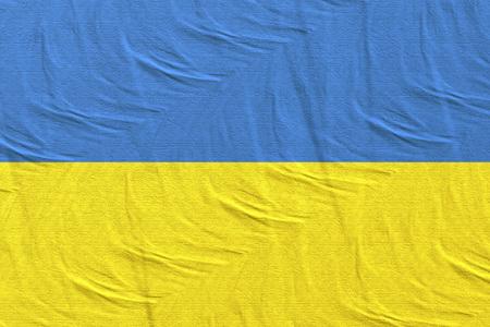 3d rendering of a Ukraine flag