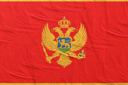 3d rendering of a Montenegro flag waving