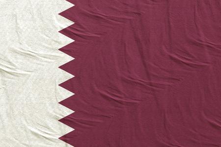3d rendering of a Qatar flag silk Stock Photo