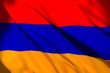 3d rendering of an Armenia national flag waving Stock Photo - 125620598