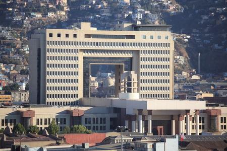 バルパライソ、チリ建物の議会