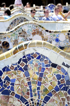 Detail from Guell with a wave pattern.By Antoni Gaudi