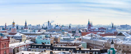 View over center of Moscow. Moscow, Russia. Editorial