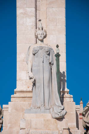 promulgated: Commemoration of the first Spanish constitution, promulgated in Cadiz. March 19, 1812