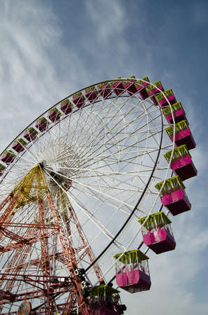 atracci�n: Rueda de Ferris del parque de feria y diversi�n