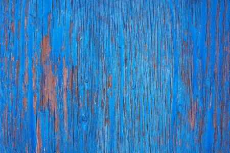 wall of wood boards with scratched paint Stock Photo - 6680051