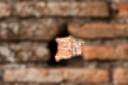 spy ware: Look through an old Roman wall